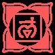 062a7b0977a4a3d5bc8c3ad355600eb7-root-chakra-symbol-by-vexels